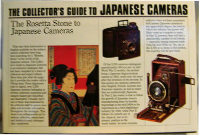 The Collector's Guide To Japanese Cameras. Koichi Photography - Sugiyama.