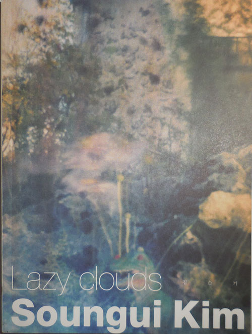 Lazy Clouds. Soungui Art - Kim.