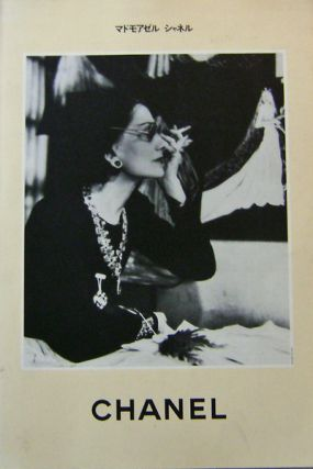 Mademoiselle Chanel. Fashion - Coco Chanel