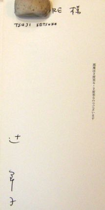 Volume of Japanese Poetry (Inscribed)