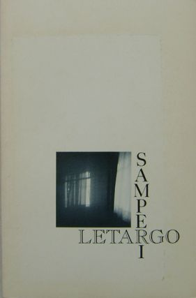 Letargo. Frank Samperi